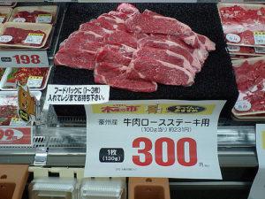 Hús rendelés